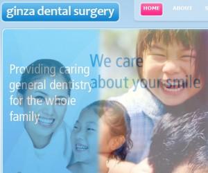 dentist around clementi